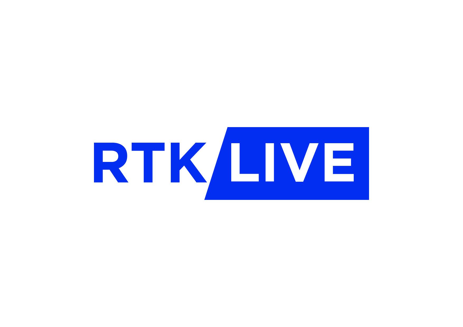 Rtk Live   Radio station, Radio, Live