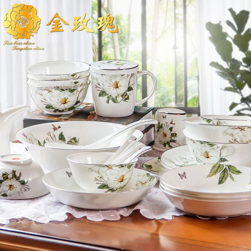 Houhai Guci tableware suit Dinnerware Set set creative korean dinnerware set vaisselle art de la table  sc 1 st  Pinterest & Houhai Guci tableware suit Dinnerware Set set creative korean ...