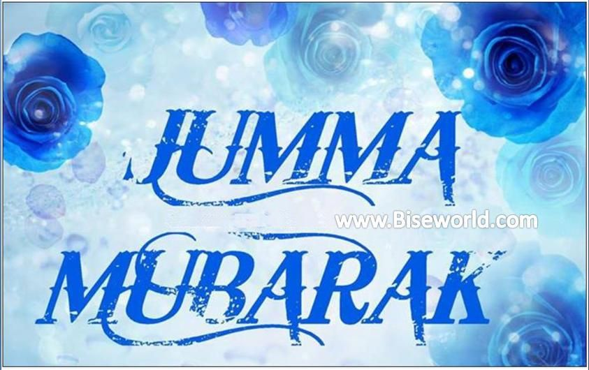 Hd Latest Jumma Mubarak Wallpapers 2020 Bise World Pakistani Education Entertainment Jumma Mubarak Jumma Mubarak Images Beautiful Jumma Mubarak