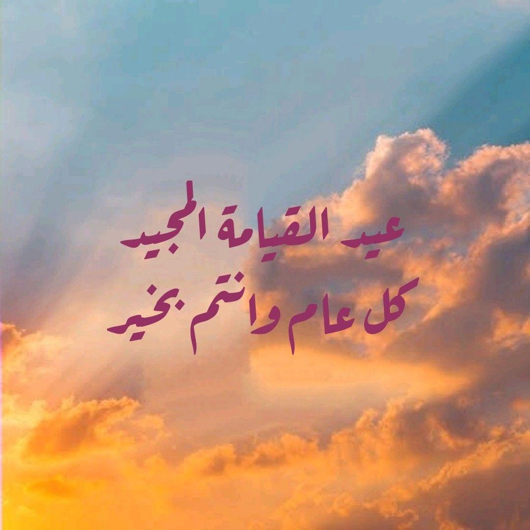 عيدكم مبارك Eid Greetings Eid Cards Ramadan Greetings