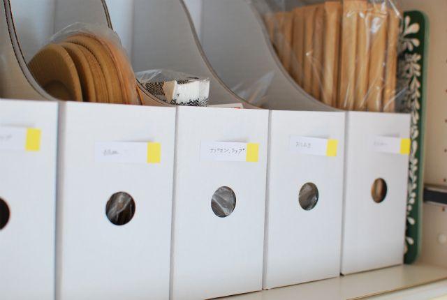 収納 : OURHOME  シンクの吊り戸棚の中に、 もちろん「1ジャンル1ボックス」収納!  ・ストロー ・お手拭き ・ナプキン ・紙皿 ・紙コップ  などなど。  使ったのは、IKEAのファイルボックス。 5個セットで、249円!  わたしは家でもオフィスでも、 同じ収納グッズを使うことにしています。  また、家の中であっても、 場所ごとに使う収納グッズをあれこれ変えないように。  そうすることで、収納グッズのストックも減るし、 どこでも使い回せることができて便利です。