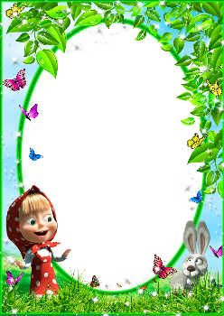 Free Photo Frames Online Category Masha And Bear Masha E O Urso Marcha E O Urso Postais De Pascoa