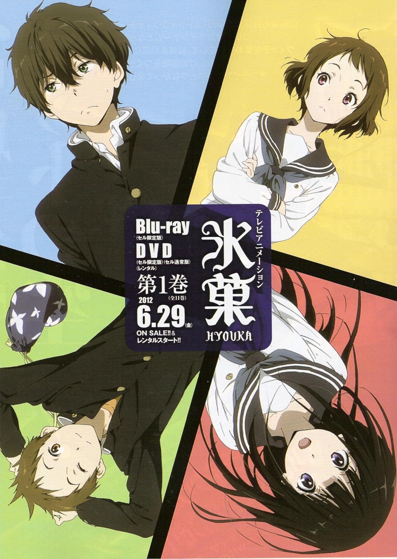 /Hyouka/1129120 Zerochan Kyoto Animation Yonezawa