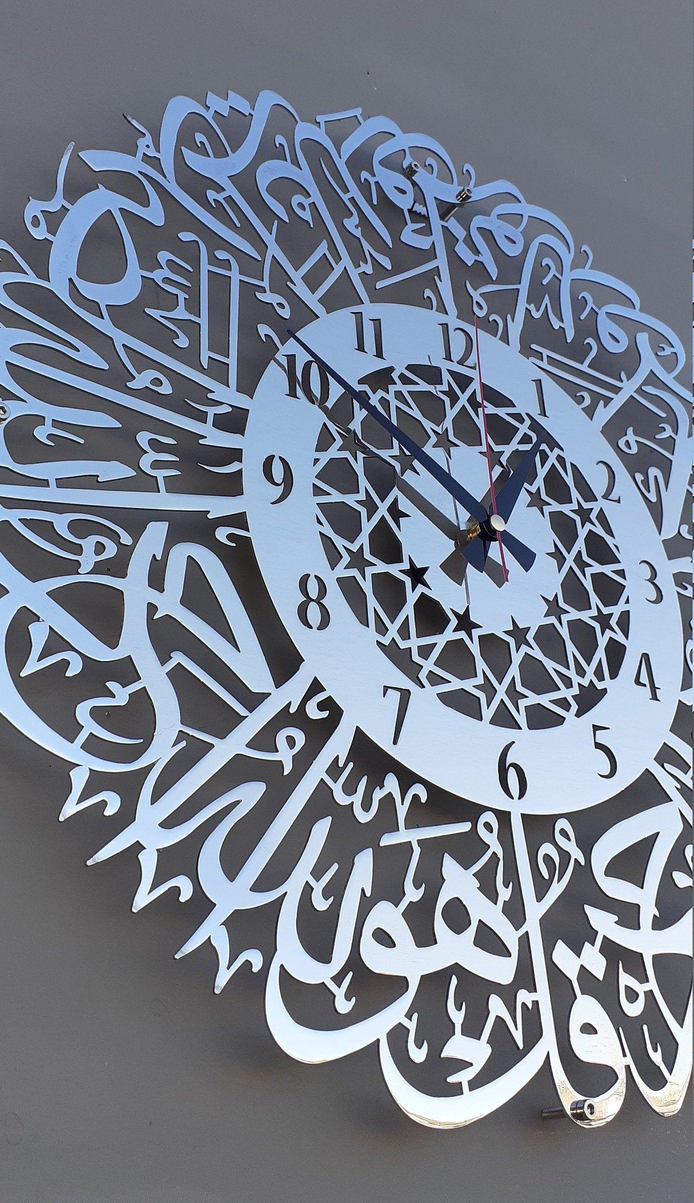 Surah Al Ikhlas Metal Islamic Clock Shiny Copper Islamic Etsy In 2020 Islamic Wall Art Metal Wall Art Islamic Decor