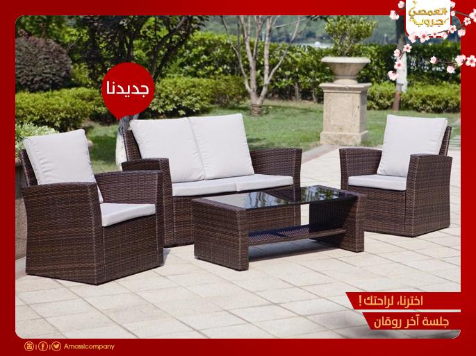اثاث وجلسة خارجية كنب حدائق عدد 4 طاولة لون بني Rattan Garden Furniture Garden Furniture Sets Cheap Garden Furniture