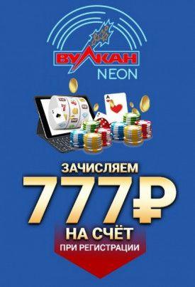 казино джекпот промокоды за сегодня 2021 за регистрацию с выводом