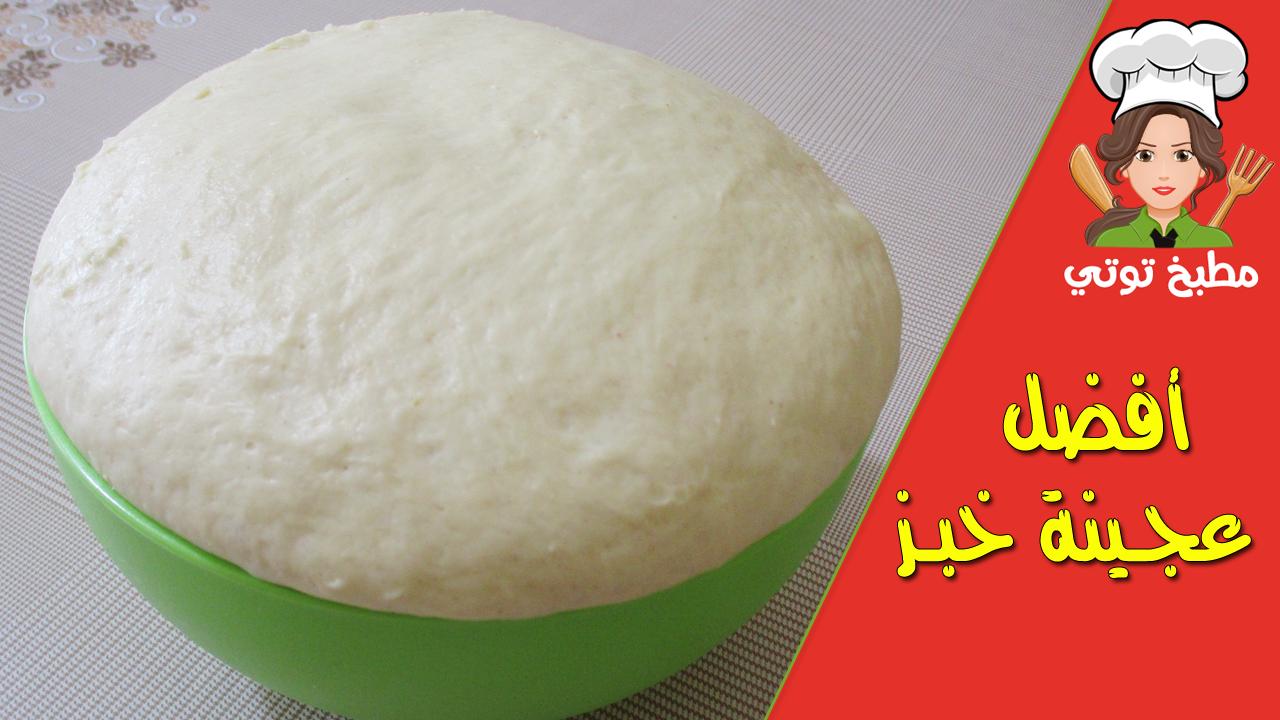 أفضل عجينة خبز في الفرن Food Grains Rice