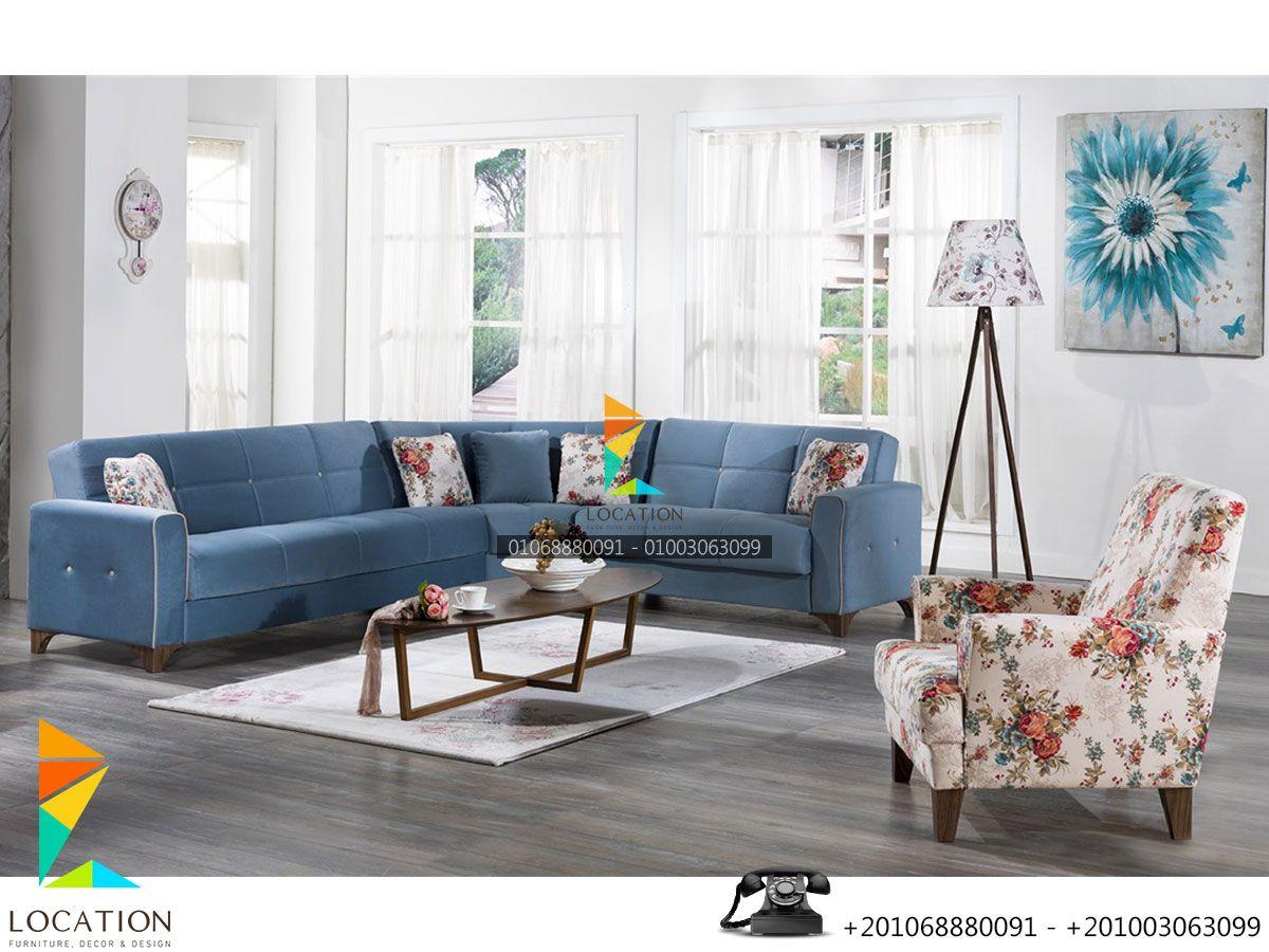 كتالوج صور ركنات مودرن 2018 2019 لوكشين ديزين نت Home Decor Living Room Designs Decor