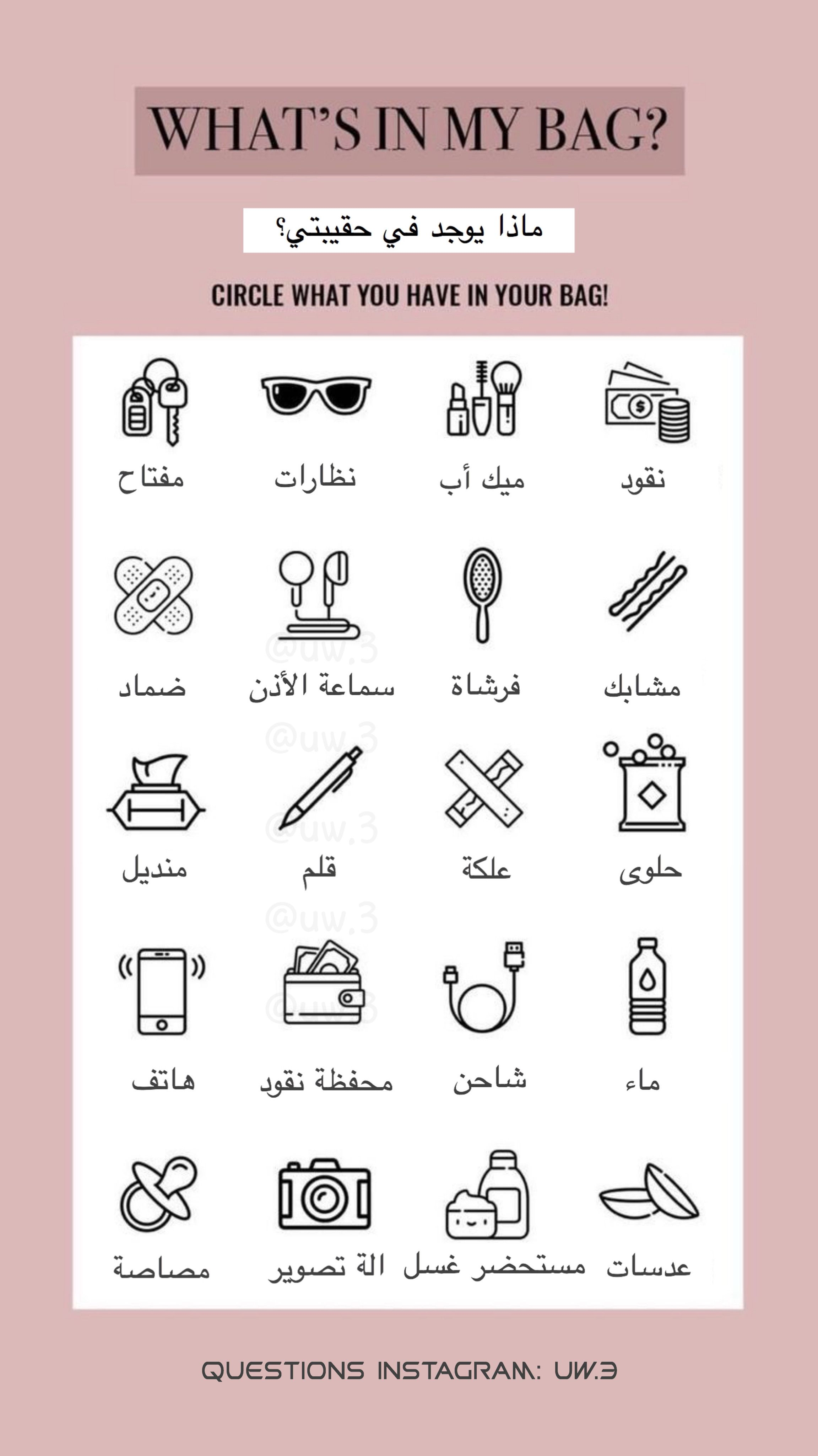 Pin By Shifa Alzhrani On تحديات وفعاليات Bullet Journal Lettering Ideas Pretty Backgrounds For Iphone Instagram And Snapchat