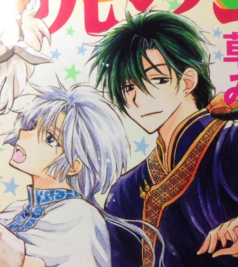 Pin by Merry on Akatsuki no Yona Anime akatsuki, Anime