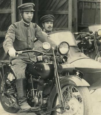 Japanese Army Motorcycles