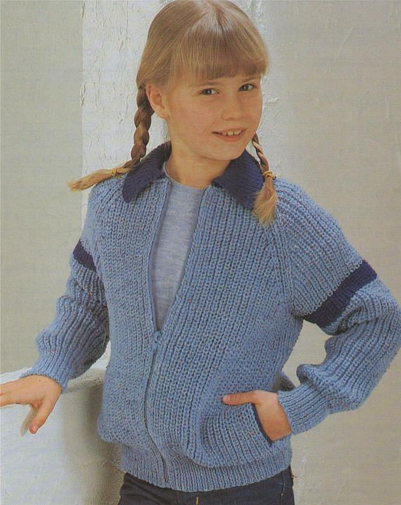 Cardigan Knitting Pattern PDF Boys and Girls 26, 28, 30 ...