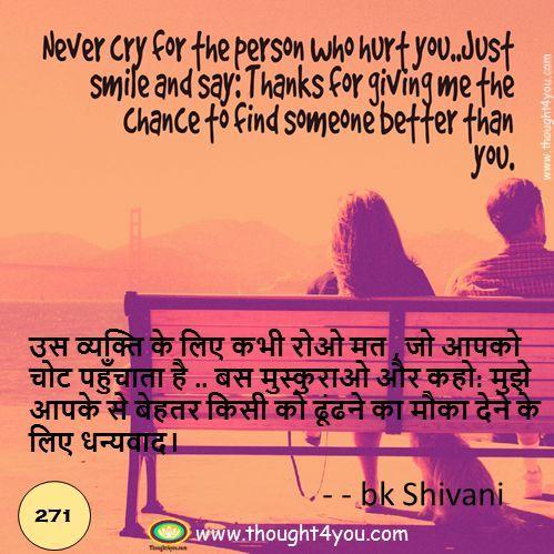 Quotes By Sandeep Maheshwari, कोट्स,Sandeep Maheshwari Quotes ...