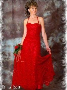 Кружевное платье BY IRA ROTT