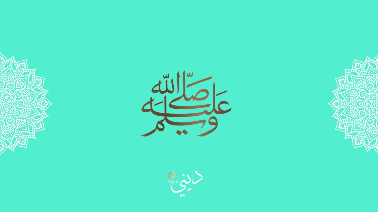 احاديث عن رمضان Hadeeth Hadeeth Art Arabic Calligraphy