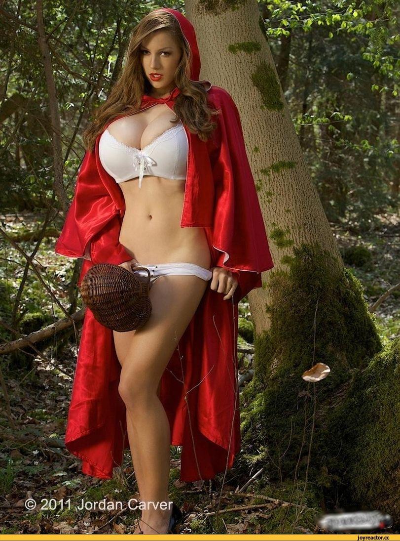 Эротика кирасни шапичка