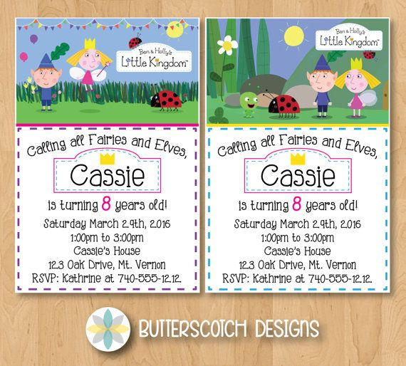 Ben & Holly's Little Kingdom Birthday by ButterscotchDesign