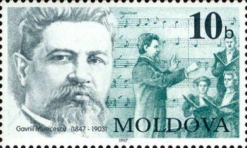 Gavriil Musicescu (1847-1903)