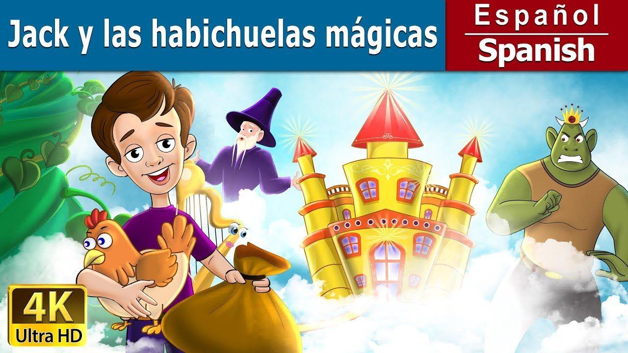Jack Y Las Habichuelas Mágicas Cuentos Para Dormir 4k Uhd Cuentos D Jack And The Beanstalk Stories For Kids Fairy Tales For Kids