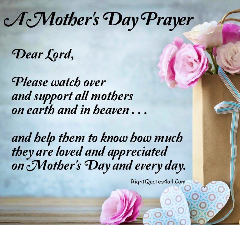 Mothers Day Prayers Mother S Day Prayer Happy Mothers Day Poem Happy Mother Day Quotes