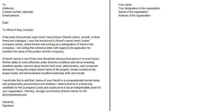 Recommendation Letter Sample For Student Elementary -   www
