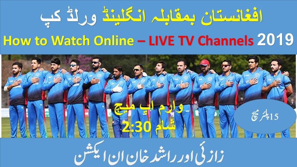 Afghanistan vs England CWC2019 Warm Up match Live