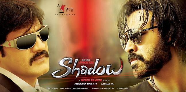 Shadow Review,Shadow Movie Review,Shadow Rating,Shadow Movie Rating,Telugu Review, Rating,Shadow Telugu Movie Review,Telugu Latest Movies,Film in Cinema,Movies online,Movies in Telugu,Telugu Songs,Telugu cinemas,Telugu Movies,Online TeluguMovies,TollywoodActress,Bollywood,Actress,Review Rating,