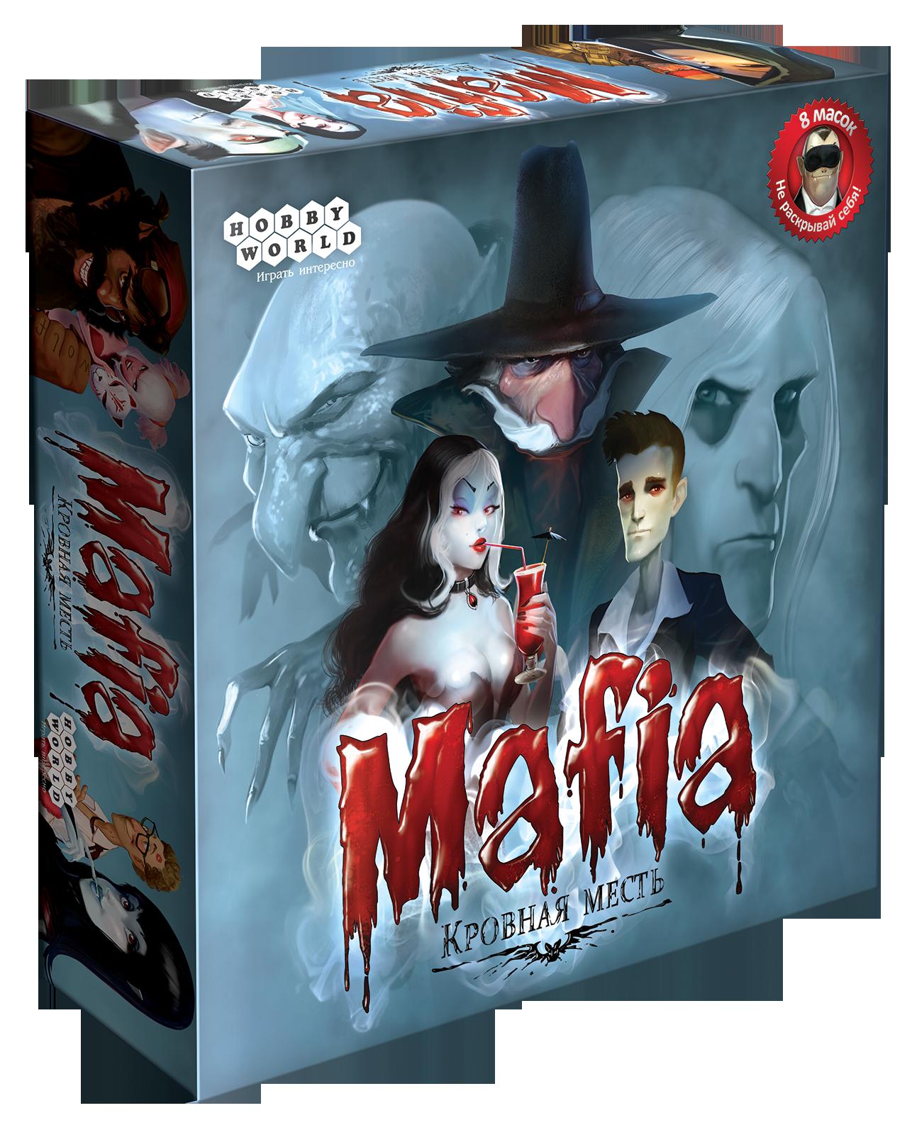 Vampire Mafia Board games, Vampire, Mafia