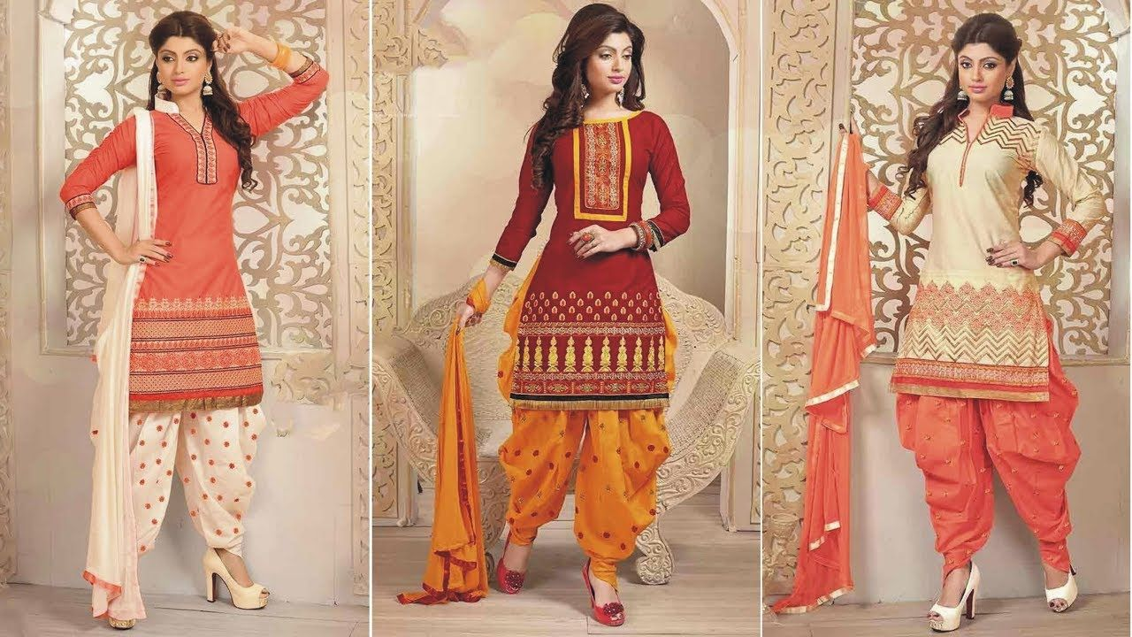 b5923b94766f New Patiala Salwar Kameez 2017 - 2018 Designs For Girls India and ...