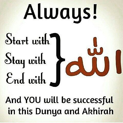 no matter what life brings start your day with bismillah and end it with alhamdulillah allah is the best of planners and knows best