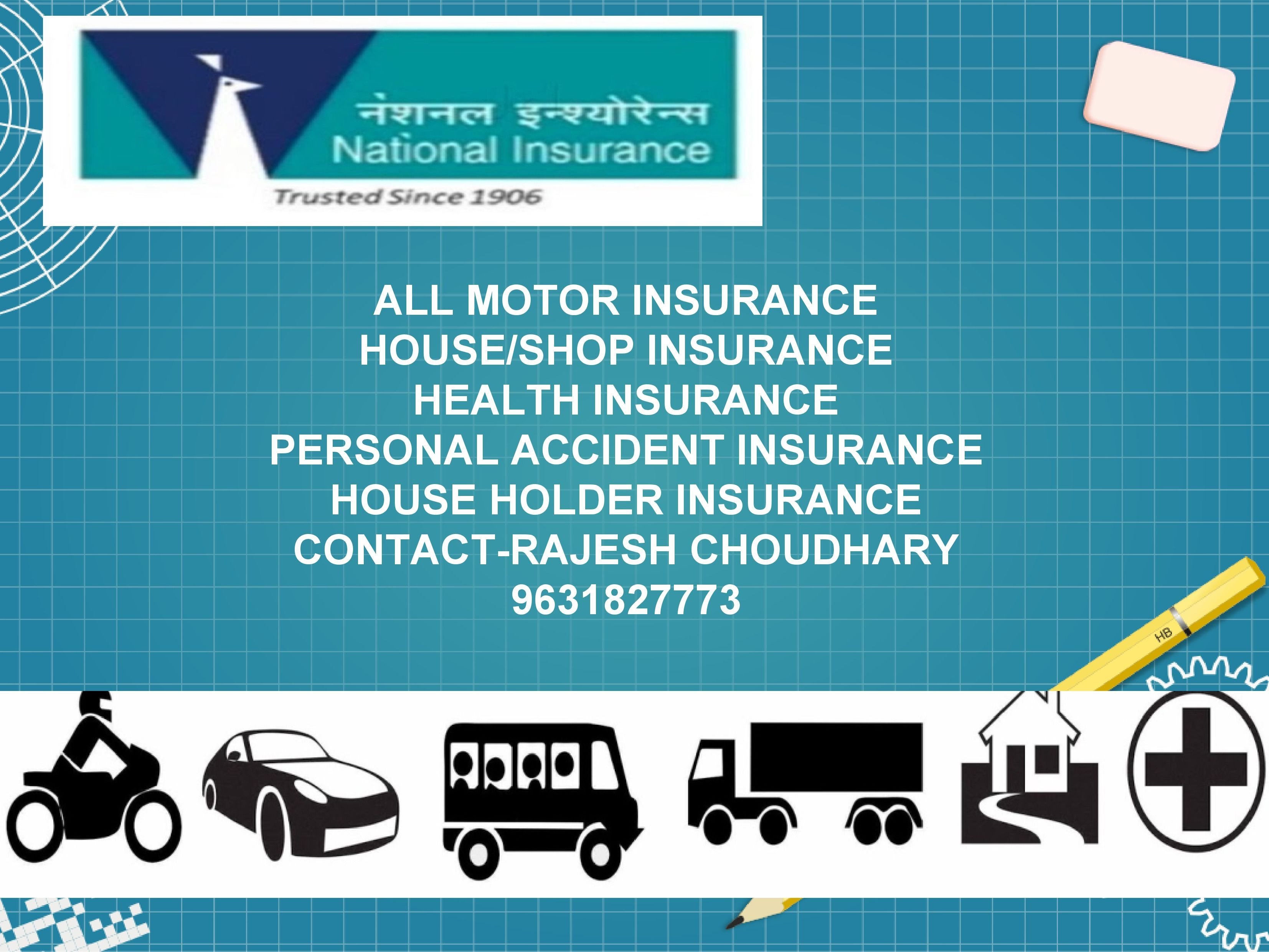 Oldest General Insurance Company Accident Insurance National Insurance Insurance
