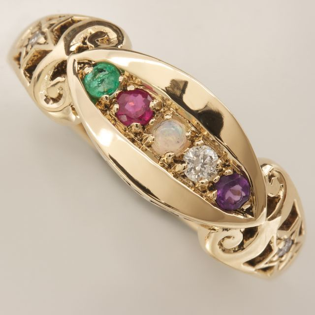 From Saramai Sweetheart Collection 9ct Gold Victorian Style Ring