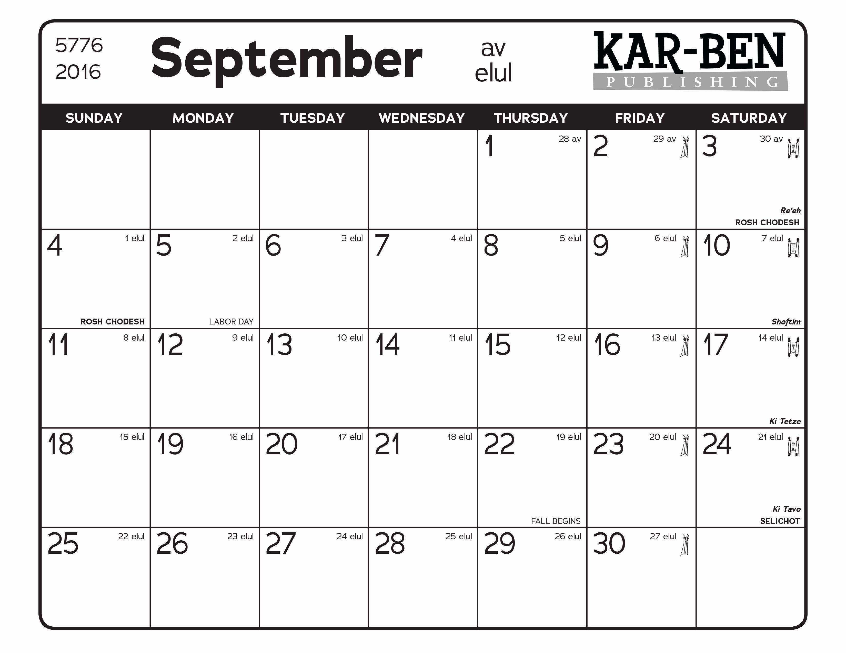 Jewish Holiday Calendar 2017 August 21 2018 Jewish