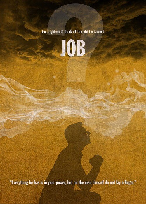Job Books Of The Bible Series Old Testament Minimal Poster ...