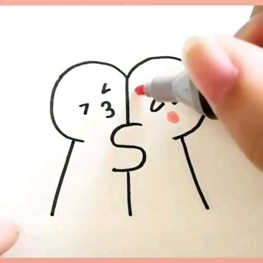 Beautiful Drawing 😍❤
