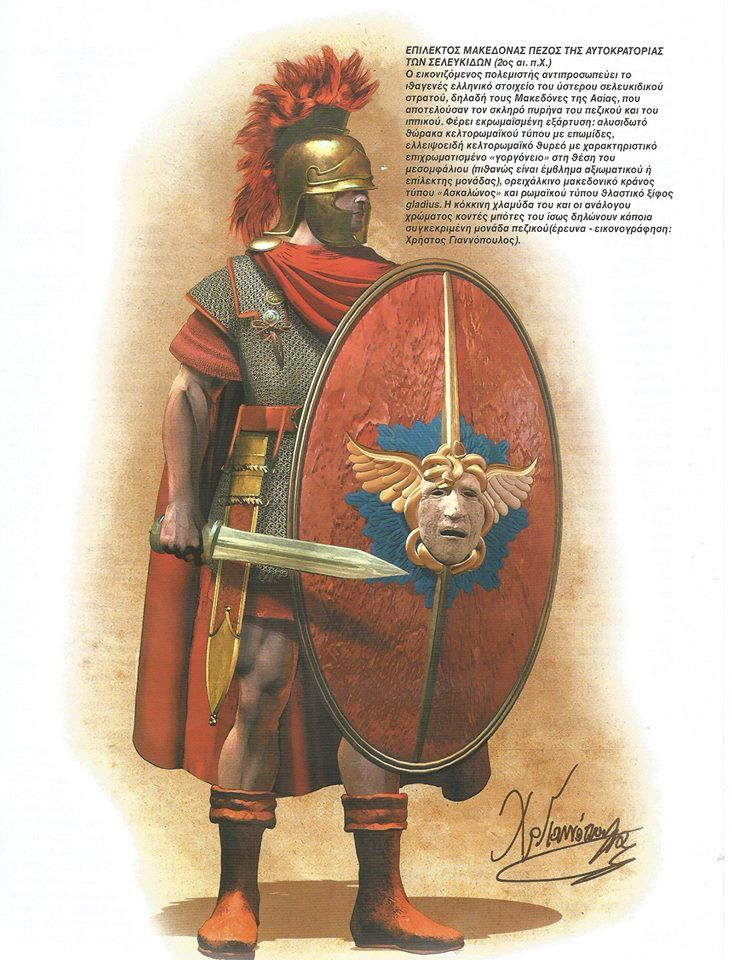 Macedon-Seleykid Infatryman                                                                                                                                                                                 Más