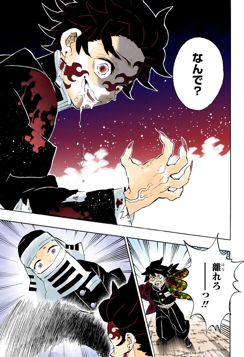 Weekly Shōnen Jump 週刊少年ジャンプ Chapter 202019 Page 484