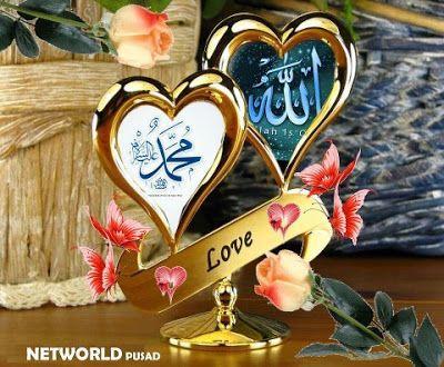 اسم الله سبحانه وتعالى اسم سيدنا محمد صلى الله عليه وسلم Resimler Allah Sevgisi Mekke