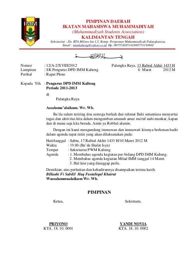 Contoh Surat Undangan Resmi - Kumpulan Contoh Surat dan ...