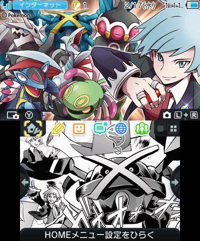 Pokemon Champion Steven 3ds Theme Google Search List Of