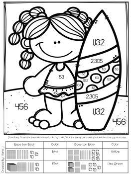 Place Value Color By Number Summer Themed 2 Nbt 1 2 Nbt 3 3 Nbt 1 Math Graphic Organizers I Love Math Kindergarten Activities