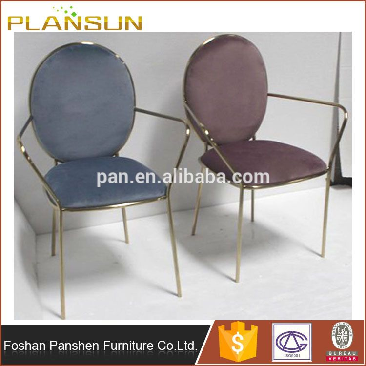 Copy Designer Furniture replica designer furniture golden legs stay armchairnika