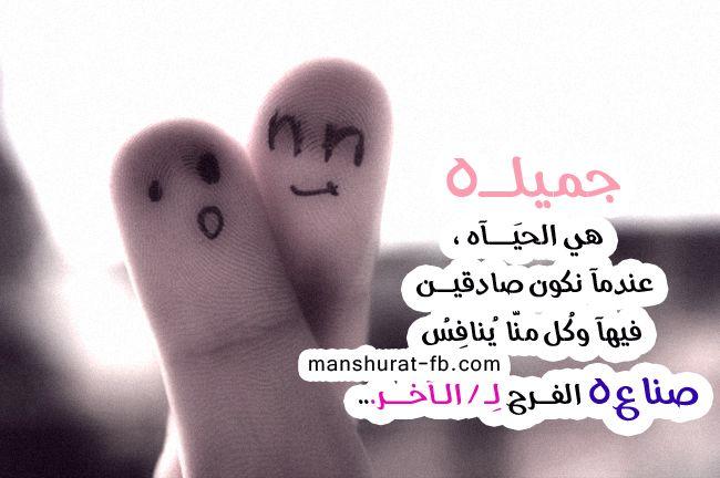 منشورات راقية منشورات راقية وجميلة Beautiful Arabic Words Paw Print Tattoo Paw Print