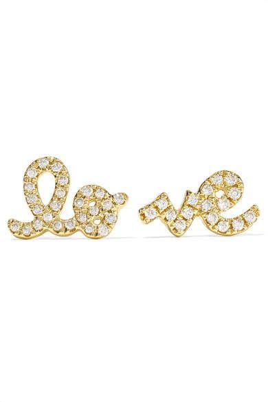 Sydney Evan Love 14 Karat Gold Diamond Earrings