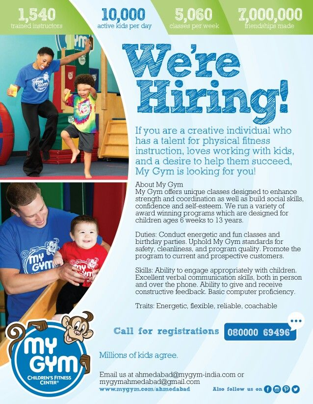 We Are Hiring Join us now Visit our Website    wwwmygym - gym brochure