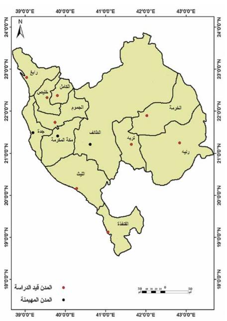 الجغرافيا دراسات و أبحاث جغرافية دور المدن المتوسطة الحجم فى التنمية الحضرية بالتطب Geography Map Places To Visit