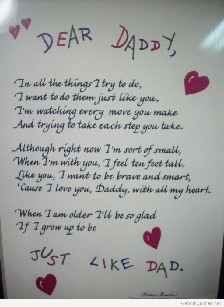 Dear Daddy Father S Day Poem Kids Projects Pinterest