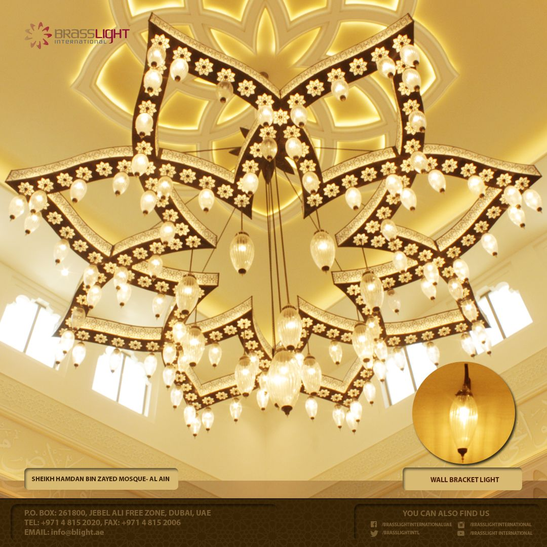 This combination of big chandelier and a wallbracket lights is this combination of big chandelier and a wallbracket lights is perfectly installed in sheikh hmadan bin zayed mosque in alain abudhabi uae mozeypictures Choice Image