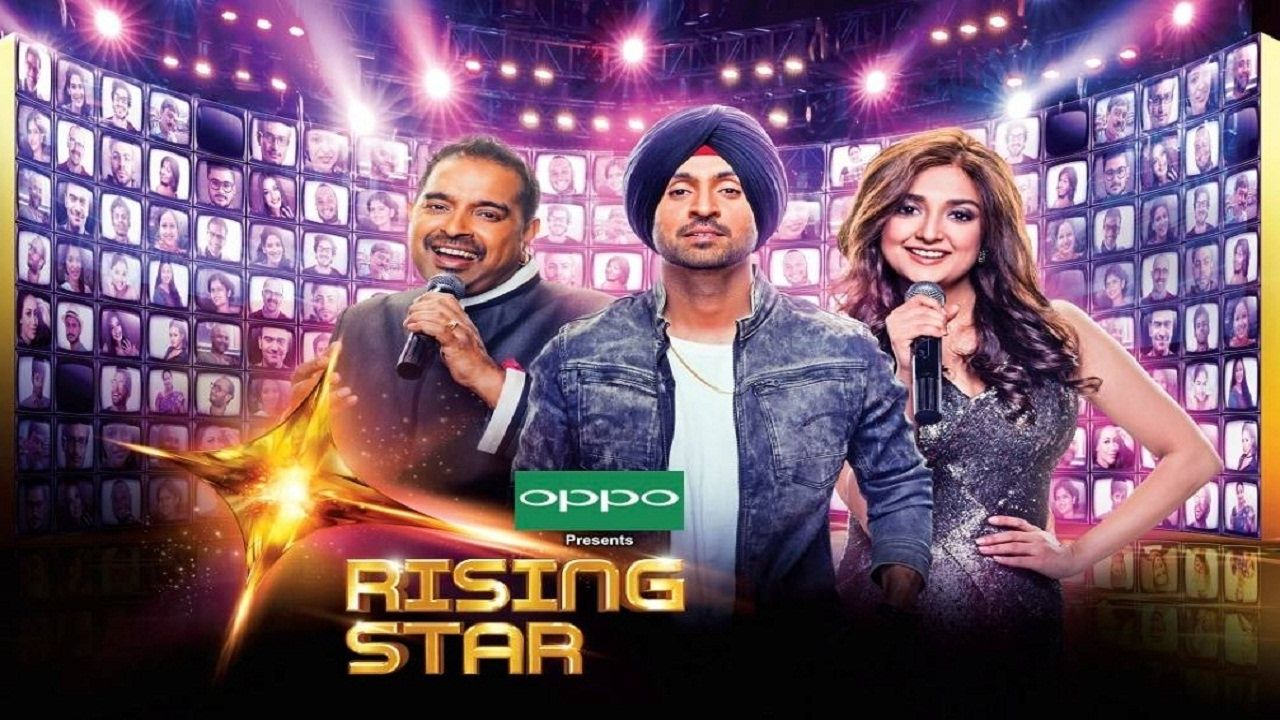 Rising Star 18th February 2017 Watch Full Hd Episode Online