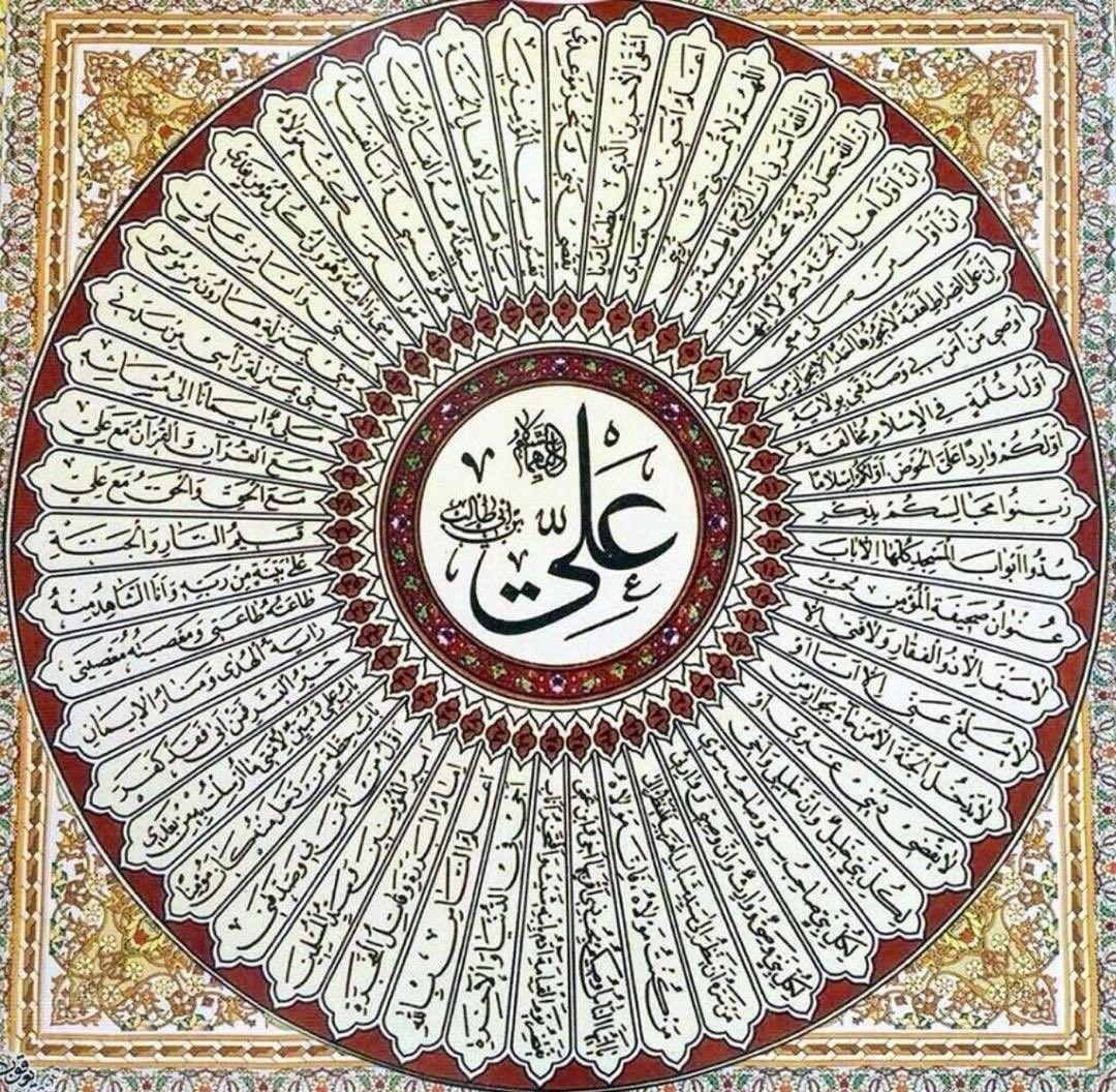 Mutlaq Alkhaldi Adli Kullanicinin خط عربي Panosundaki Pin Sanat